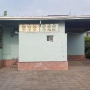 ویلا باغ ساحلی سرخرود کد 938