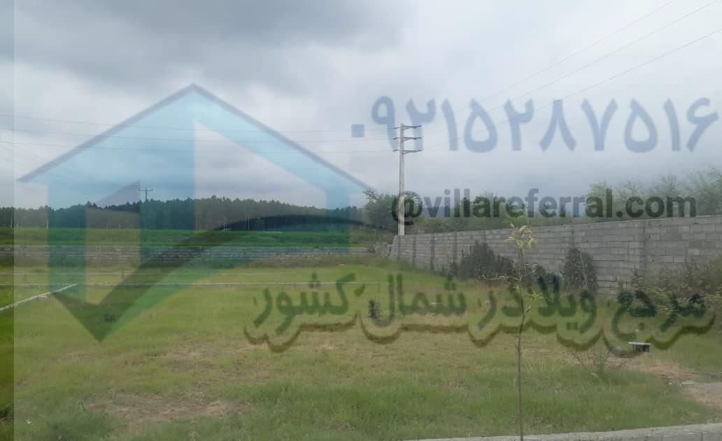 زمین شهرکی جنگلی آمل (1)
