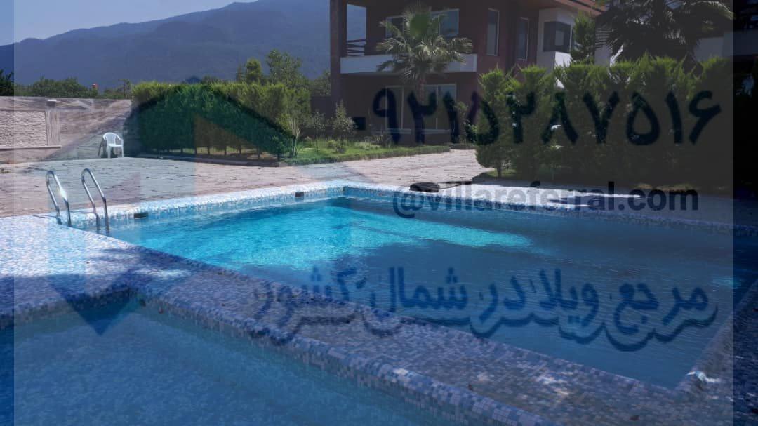ویلا شهرکی نوشهر کد 70